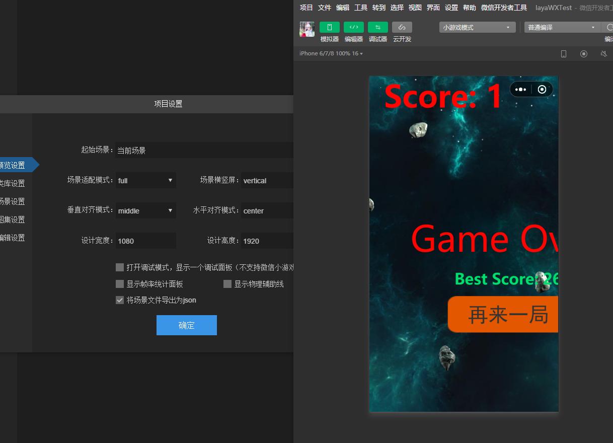 screenshot-20210925-161919.png