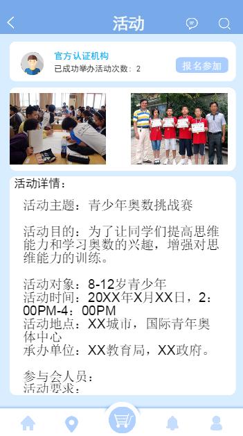 QQ截图20180505083101.png